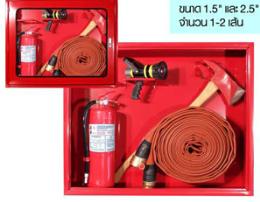 ตู้ดับเพลิง หรือตู้เก็บอุปกรณ์ดับเพลิงทุกชนิด