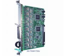 ตู้สาขาพานาโซนิค KX-TDA0172 XJ