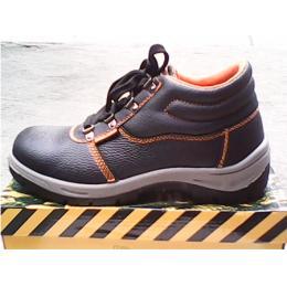 รองเท้าเซฟตี้ ROCKLANDER 8902
