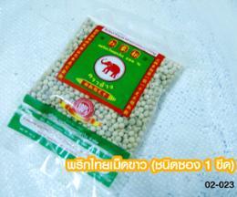 พริกไทยเม็ดขาว 1 ขีด