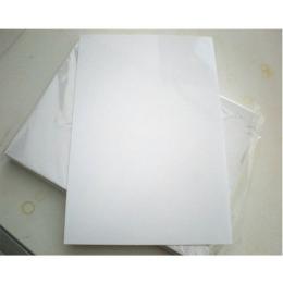 กระดาษขาว