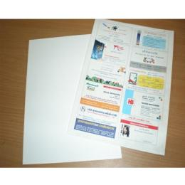 กระดาษขาวพีวีซี