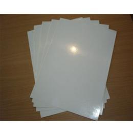 กระดาษการ์ดขาว