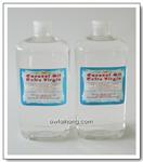 น้ำมันมะพร้าว สกัดเย็น  (MS129 a)