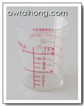 ถ้วยยาน้ำพลาสติก (MD126)