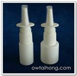 ขวดพ่นจมูก Nasal Spray Bottle (MD108 109)