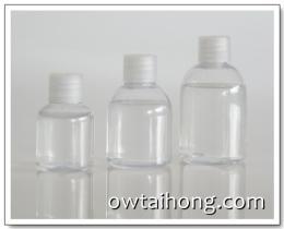 ขวดโจเซฟ(ยูเซิฟ) Bell Shape Plastic Bottle