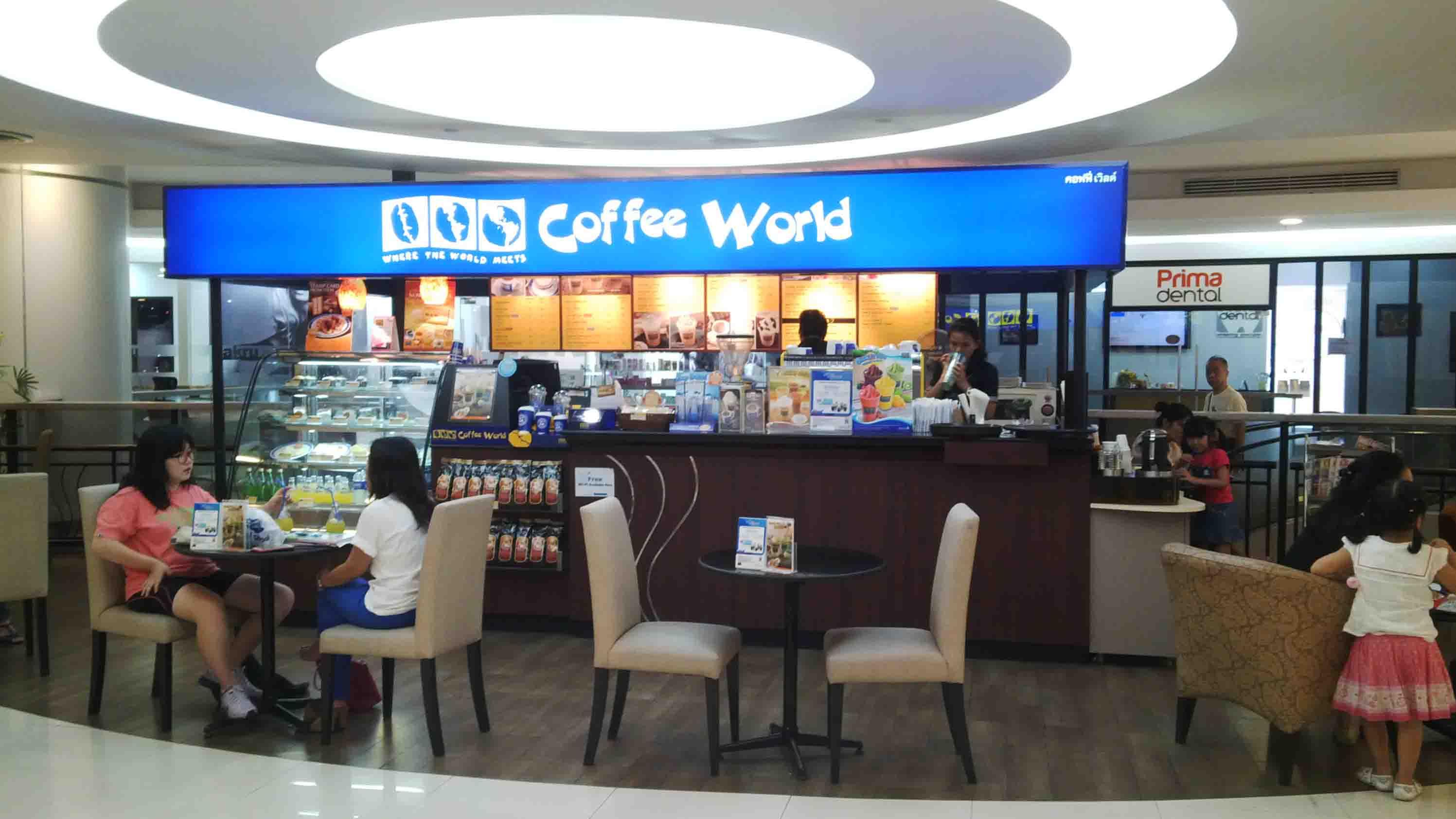 ร้านกาแฟ Coffee World