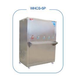 ตู้น้ำร้อน - น้ำเย็น WHCS-5P