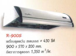 เครื่องดูดควัน Hood Luckyflame R 900s