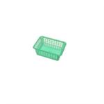 ตะกร้าเหลี่ยมเล็ก Basket - Mini 446T