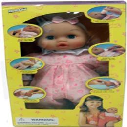 ตุ๊กตาดูดนมร้องไห้ใช้ถ่านกล่อง