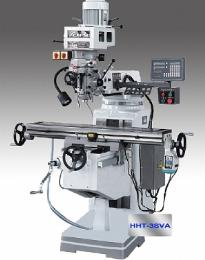 เครื่องมิลลิ่งรุ่น HHT-3SVA