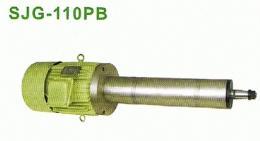 เพลาเครื่องจักร SJG-110 PB