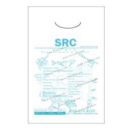 ถุงยาเวชกรรมSRC Clinic(บางพลัด)