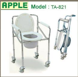 เก้าอี้นั่งถ่าย TA-821