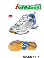 รองเท้าแบดมินตัน K-318