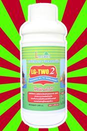 สารไคโตซาน ชนิดน้ำ LG-TWO พืชผักผลไม้ 1000 cc