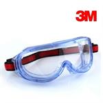 23-ว001-026 แว่นครอบตาเลนส์ใหญ่ 3Mรุ่น1623