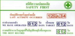 แผ่นป้ายสถิติความปลอดภัย