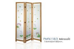 ฉากกั้น รุ่น PMF6118/3 พิมพ์ลายดอกไม้