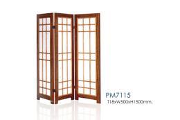 ฉากกั้น รุ่น PM7115