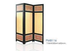 ฉากกั้น รุ่น PM8116