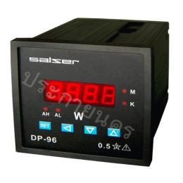 ดิจิตอลกิโลวัตต์มิเตอร์ 3P 4W DP-96KW