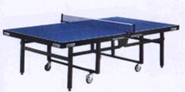 โต๊ะเทเบิลเทนนิส