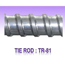 Tie Rod ไทรอด   15/17mm. Max.Load.145