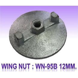 วิงนัท WN-95B