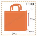 ถุงผ้า 600D รหัส FB904