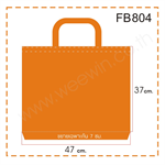 ถุงผ้า 600D รหัส FB804