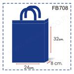 ถุงผ้า 600D รหัส FB708