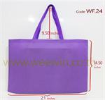 ถุงผ้า WF24