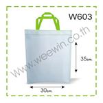 ถุงผ้า A4 สปันบอนด์ W603