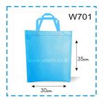 ถุงผ้า A4 สปันบอนด์ W701 ผ้าสี