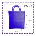 ถุงผ้า A4 สปันบอนด์ W705 ผ้าสี