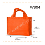 ถุงผ้า A4 สปันบอนด์ W804