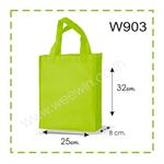 ถุงผ้า A4 สปันบอนด์ W903