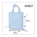 ถุงผ้า A4 สปันบอนด์ W907
