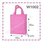 ถุงผ้า A3 สปันบอนด์ W1002 ขยายข้าง