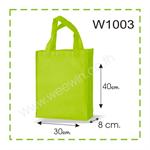 ถุงผ้า A3 สปันบอนด์ W1003 ขยายข้าง