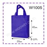 ถุงผ้า A3 สปันบอนด์ W1005 ขยายข้าง