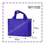 ถุงผ้า A3 สปันบอนด์ W1105 ขยายข้าง แนวนอน