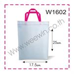 ถุงผ้า A5 สปันบอนด์ W1602 หูโพลี แนวตั้ง