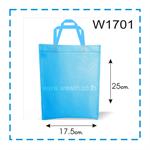 ถุงผ้า A5 สปันบอนด์ W1701 แนวตั้ง