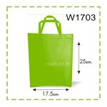 ถุงผ้า A5 สปันบอนด์ W1703 แนวตั้ง