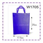 ถุงผ้า A5 สปันบอนด์ W1705 แนวตั้ง