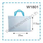ถุงผ้า A5 สปันบอนด์ W1801 หูโพลี แนวนอน